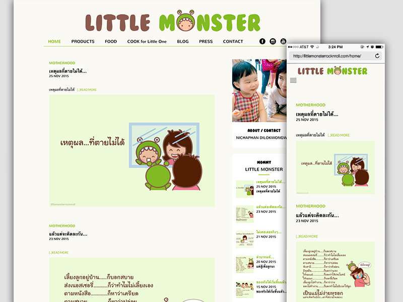 littlemonsterrocknroll